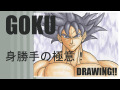 【Dragon Ball GOKU Drawing】絵本作家が身勝手の極意孫悟空を描いてみた!